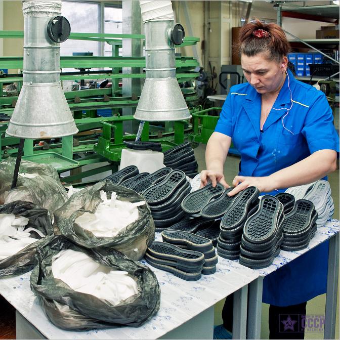 Изготовление специальной обуви