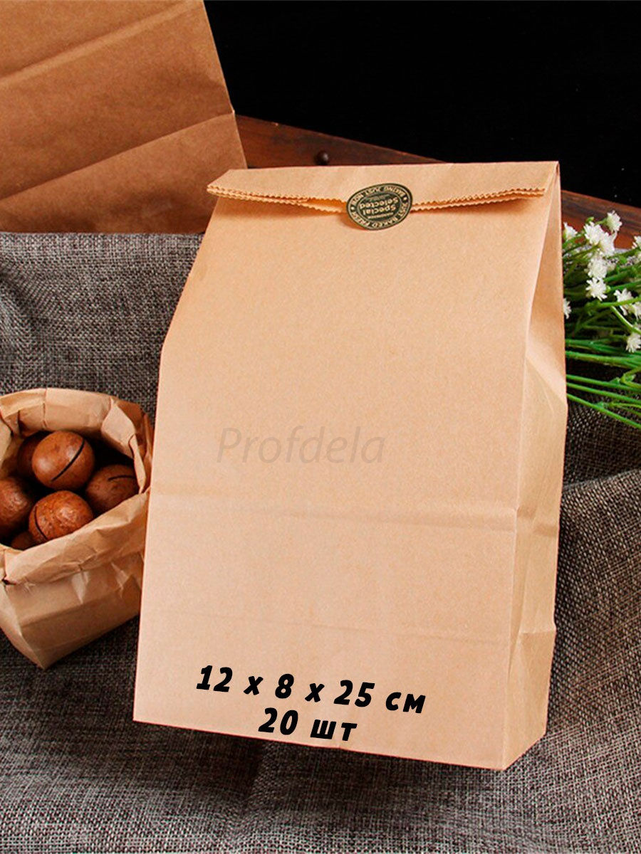 упаковка, пакеты