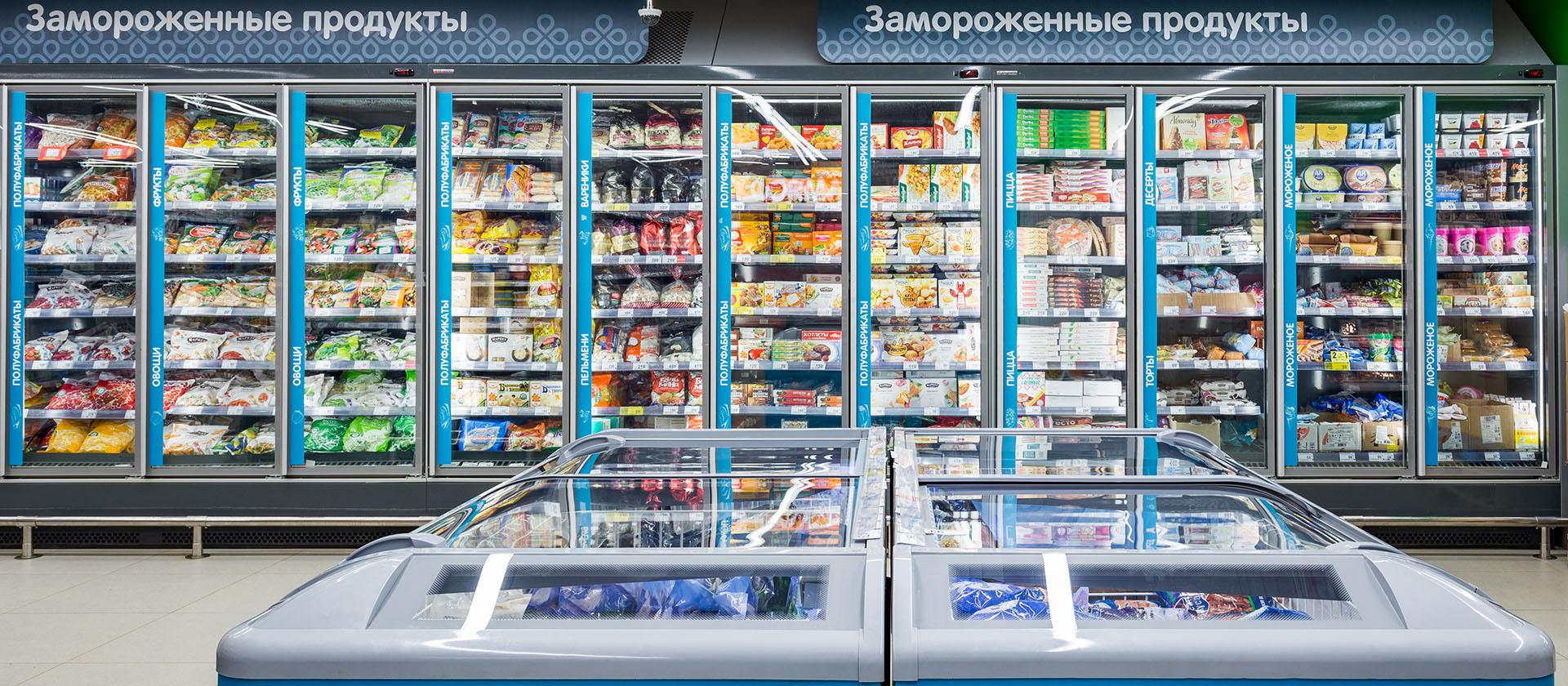 Торговые заведения, реализующие замороженную продукцию, овощи, плоды, полуфабрикаты и т.п.