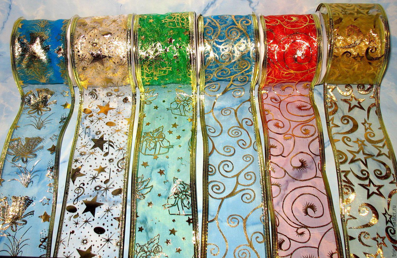 Лента подарочная упаковочная декоративная металл с рисунком