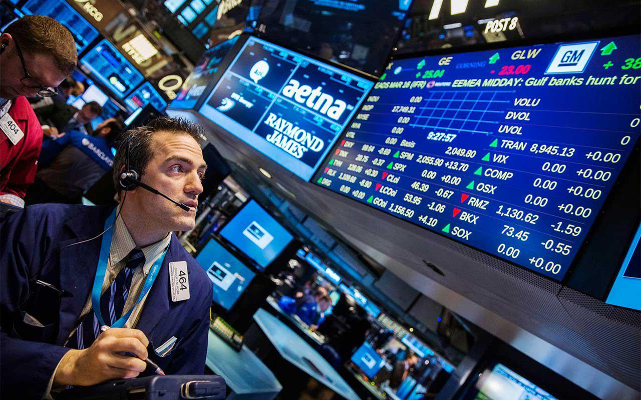 Биржи фондовые