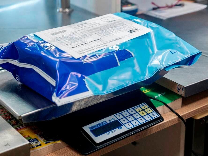 Отправка посылок и бандеролей