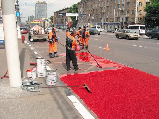 Дорожные покрытия